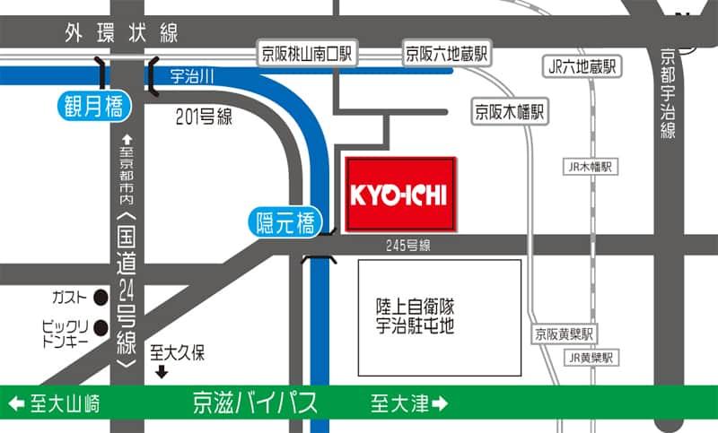 京都府 キョーイチ隠元橋店 宇治市五ケ庄 案内図