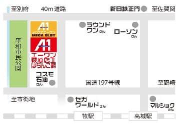 大分県 エーワン萩原店Ⅱぱちんこ館 大分市萩原 案内図