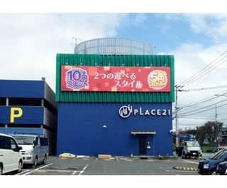 福岡県 プレイス21 北九州市若松区高須北 画像1
