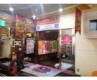 福岡県 プレイス21 北九州市若松区高須北 画像2