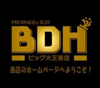 北海道 BIG大王東店 札幌市東区北17条東 外観写真