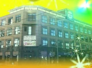 愛知県 ラッキー一番 平六通店 名古屋市西区上名古屋 外観写真