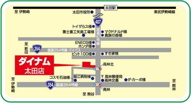 群馬県 ダイナム太田店 太田市高林寿町 案内図