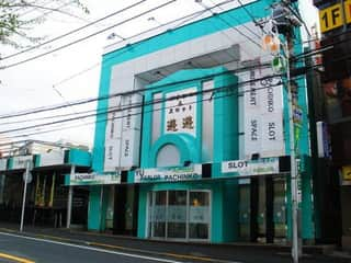 神奈川県 遊遊 横浜市旭区本村町 外観写真