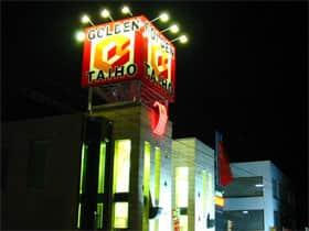 北海道 ゴールデン大宝花川店 石狩市花川北3条 外観写真