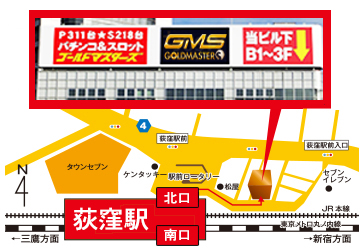 東京都 ゴールドマスターズ 杉並区上荻 案内図