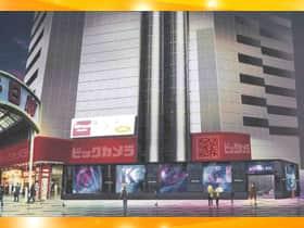 大阪府 キョーイチなんば店 大阪市中央区千日前 外観写真