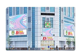 東京都 スーパーD'ステーション錦糸町店 墨田区江東橋 外観写真