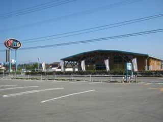 福島県 ダイナム福島相馬店 相馬市大曲 外観写真