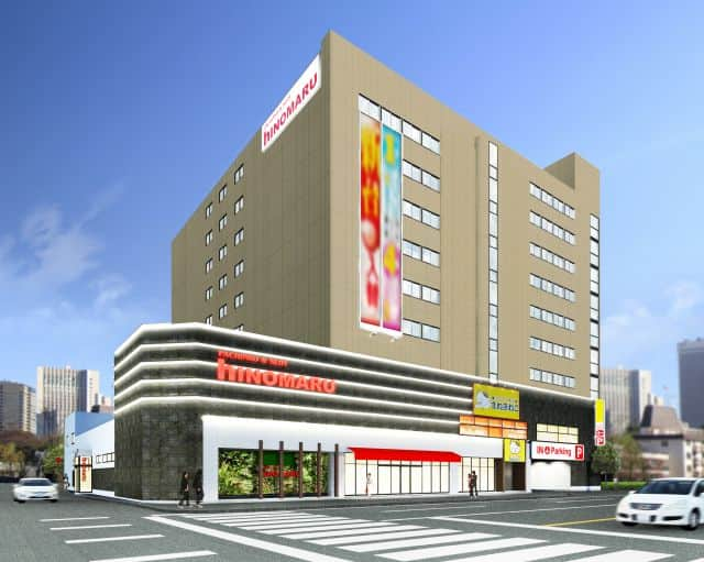広島県 ヒノマル横川店 広島市西区横川町 外観写真