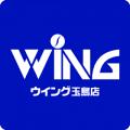岡山県 パーラーウイング 倉敷市玉島 ロゴ