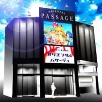 埼玉県 オリエンタルパサージュ西川口 川口市並木 外観写真