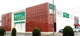 三重県 やすみ時間 鈴鹿店 鈴鹿市磯山 外観写真