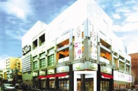東京都 ライオン 八王子市東町 外観写真