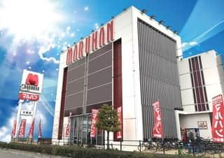 大阪府 マルハン大東店 大東市氷野 外観写真