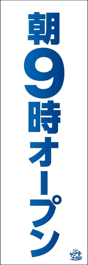 三重県 キング観光 サウザンド桑名本店 桑名市江場 最新情報