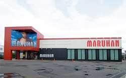 北海道 マルハン白石店 札幌市白石区平和通(北) 外観写真