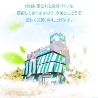 東京都 新!ガーデン千歳烏山店 世田谷区南烏山 画像2