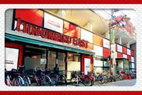 神奈川県 ヒノマル新丸子東口パチンコ館 川崎市中原区新丸子東 外観写真