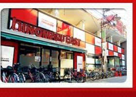 神奈川県 ヒノマル新丸子東口パチンコ館 川崎市中原区新丸子東 画像1