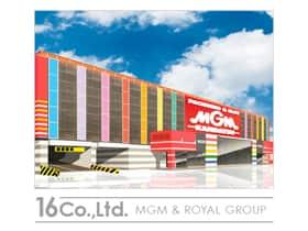 茨城県 MGM神立店 土浦市神立中央 外観写真
