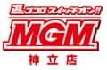 茨城県 MGM神立店 土浦市神立中央 ロゴ