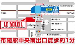 大阪府 る・それいゆ布施店 東大阪市足代南 案内図