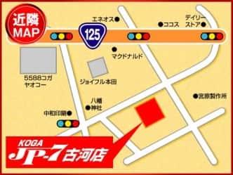 茨城県 JP-7古河店 古河市西牛谷 案内図