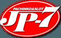 茨城県 JP-7古河店 古河市西牛谷 ロゴ
