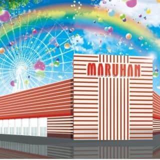 宮城県 マルハン仙台新港店 仙台市宮城野区中野 外観写真