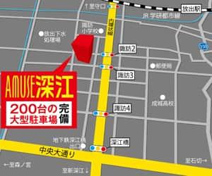 大阪府 アミューズ深江 大阪市城東区永田 案内図