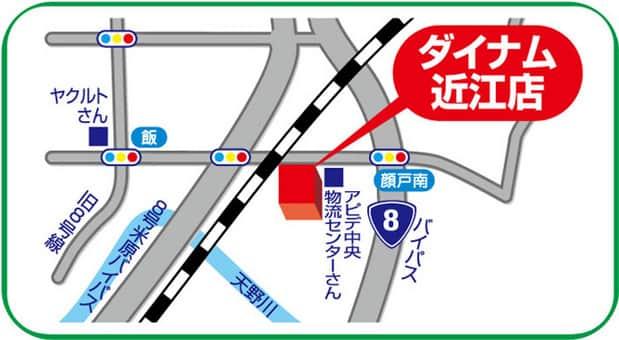 滋賀県 ダイナム近江店 米原市顔戸 案内図