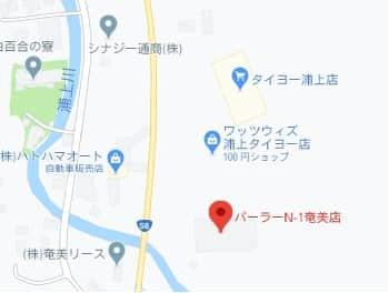鹿児島県 パーラーN-1奄美店 奄美市名瀬大字浦上 案内図