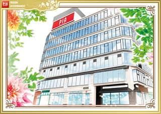 神奈川県 PIA厚木 厚木市中町 外観写真