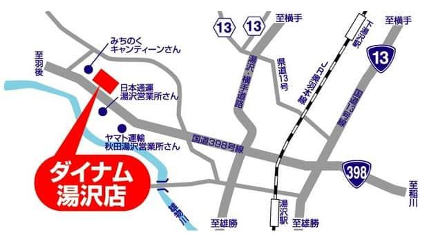 秋田県 ダイナム湯沢店 湯沢市深堀 案内図
