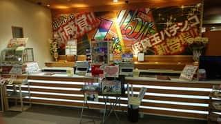 北海道 ジェイ.プレス パレット 釧路市新富町 画像2