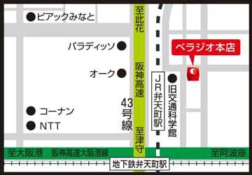 大阪府 ベラジオ本店 大阪市港区波除 案内図