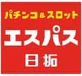 東京都 エスパス日拓渋谷スロット館 渋谷区道玄坂 ロゴ