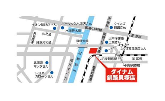 北海道 ダイナム釧路貝塚店 釧路市貝塚 案内図