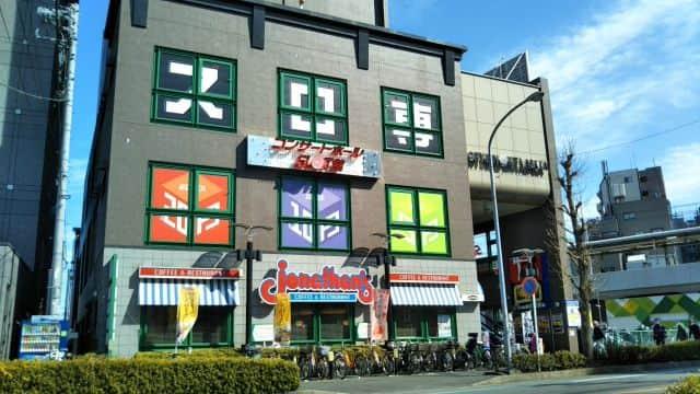 埼玉県 コンサートホール北朝霞スロット館 朝霞市西原 外観写真