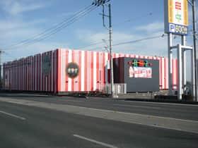 茨城県 AMZ牛久店 牛久市女化町 外観写真