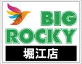 愛媛県 ビッグロッキー堀江店 松山市堀江町 ロゴ