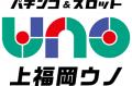 埼玉県 上福岡UNO ふじみ野市上福岡 ロゴ