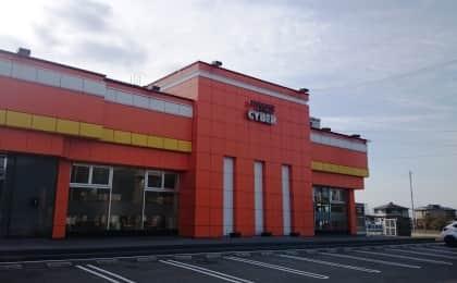 山口県 サイバーパチンコ防府店 防府市植松 外観写真
