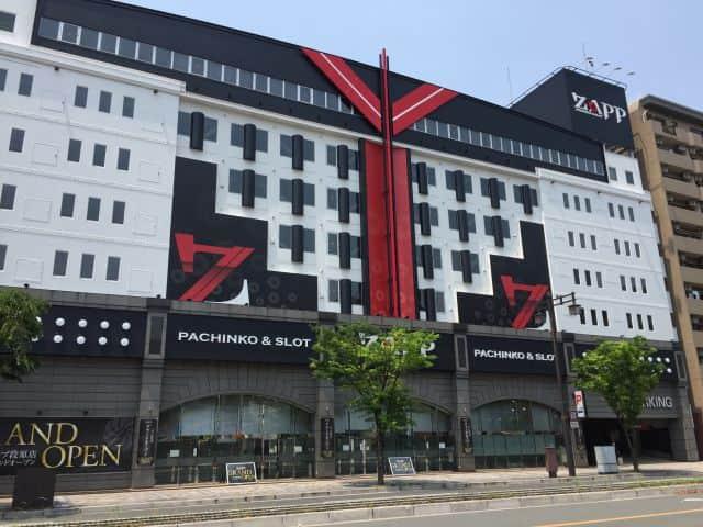広島県 ZAPP 広島市南区段原 外観写真