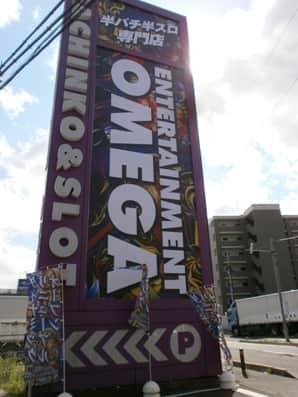 滋賀県 エンターテイメントオメガ草津 草津市野路 外観写真