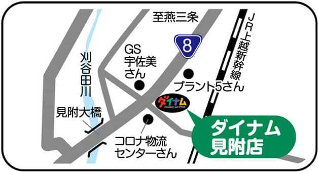 新潟県 ダイナム見附店 見附市上新田町 案内図