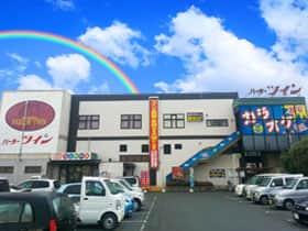 静岡県 パーラーツイン 伊豆の国市古奈 外観写真
