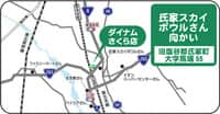 栃木県 ダイナム栃木さくら店 さくら市馬場 案内図