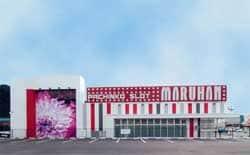 兵庫県 マルハン西脇店 西脇市上野 外観写真